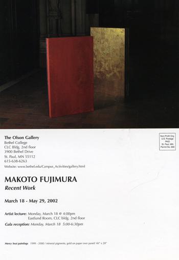 makoto-fujimura-essay